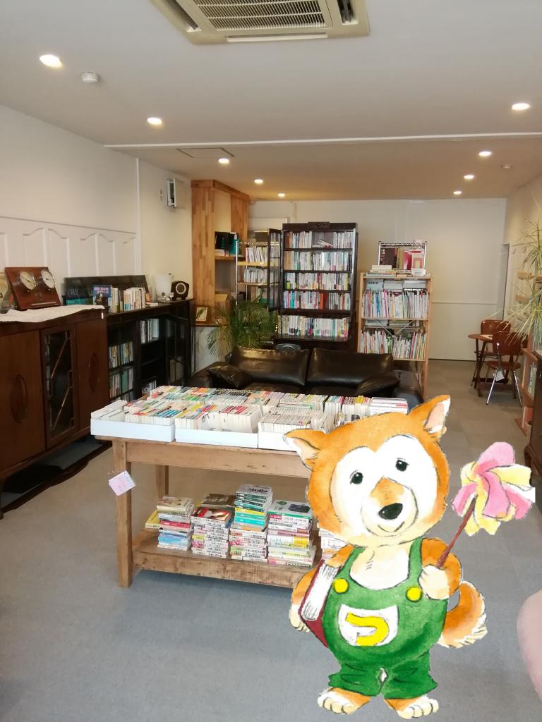 つなぐ書店店舗